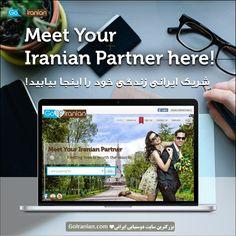 ezdevaj be sabke irani online dating