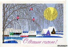 Чмаров С Новым годом!