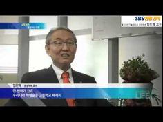 유니스트 임진혁 교수의 플립드러닝 사례 - YouTube
