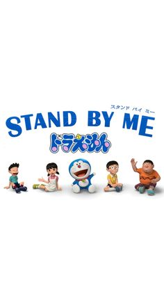 ドラえもん Stand by Me Doraemon Stand By Me, Doraemon Wallpapers, Iphone Stand, Japanese Culture, Iphone Wallpaper, Cartoons, Thankful, Kawaii, Adventure