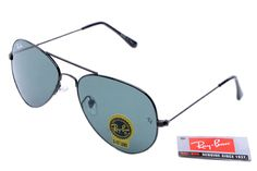$14.86 2013 Ray Ban Aviator RB3025 Black Gunmetal Online Frames Grey Lenses