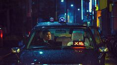 Liam Wong is a graphic design director at Ubisoft who takes beautiful nighttime photos of Tokyo, Japan. Liam first visited Tokyo during the press tour for the game Far Cry 4 and he immediately fell… Far Cry 4, Blade Runner, Urban Photography, Night Photography, Street Photography, Nature Photography, Photography Tips, Enter The Void, Tokyo Ville