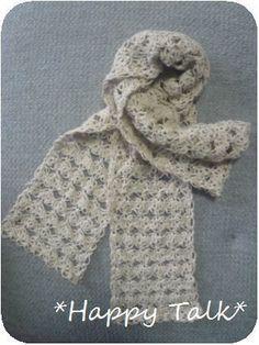 変わり七宝編みのミニストールの作り方