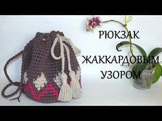 Рюкзак из трикотажной пряжи с жаккардовым узором. Торба. Вязание крючком. Backpack of T-Shirt yarn - YouTube