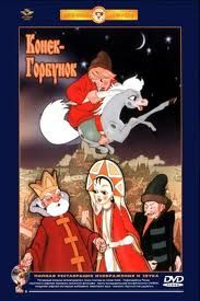 my grandmother bought me this as a kid, apparently we watched Russian cartoons and stuff from the by UB Iwerks. My childhood just became weirder. Ub Iwerks, Russian Cartoons, Horse Movies, Nostalgia, Free Films, Ludwig, Childhood Memories, Pop Culture, Fairy Tales