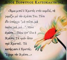 Greek Symbol, Symbols, Glyphs, Icons
