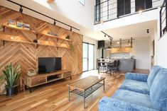 Modern Home in South Korea Home Room Design, Loft Design, House Design, Japan Interior, Japanese Interior Design, Interior Styling, Interior Decorating, Bedroom Wall Designs, Dream Apartment