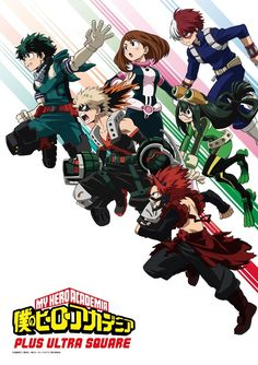 My Hero Academia official merchandising art. My Hero Academia Tsuyu, My Hero Academia Memes, Hero Academia Characters, My Hero Academia Manga, Buko No Hero Academia, Boku No Hero Uraraka, Manga Anime, Anime Art, Deku Cosplay