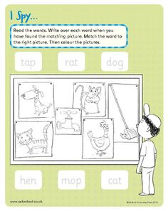 Struggling with the prospect of phonics? Download our activity sheets to find a fun way to introduce phonics to your child!