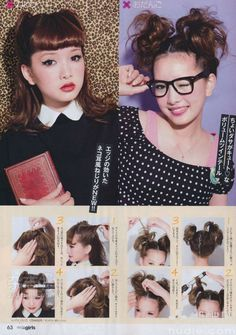 japanese hairstyle ideas// love the one on the right...