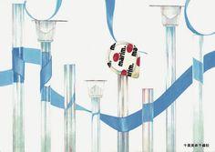 デザイン工芸科 | 参考作品/合格作品 千葉美術予備校 Composition Design, Sketch Painting, Colorful Drawings, Acrylic Colors, Art Direction, Food Art, Design Art, Japan, Texture