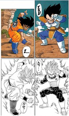 "Dragon Ball Super - ""/a/ - Anime & Manga"" is imageboard dedicated to the discussion of Japanese animation and manga. Bardock Vs Goku, Goku Y Vegeta, Goku Vs, Dbz Manga, Manga Dragon, Dragon Ball Gt, Super Manga, Ball Drawing, Anime Pixel Art"