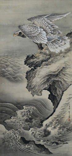 松林桂月 「怒涛健鵰」 明治30年(1897年) 個人蔵 Asian History, Japan Art, Chinese Painting, Science And Nature, Lion Sculpture, Birds, Japanese, Draw, Snake