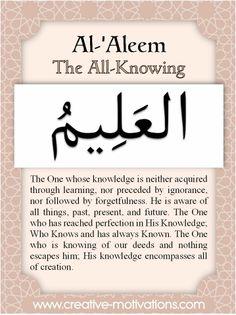 Names of Allah Al-Aleem