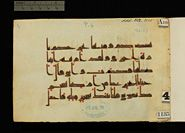 Fragments of an Abbasid Qur'ān probably written in the third century