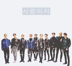 3 years with exo
