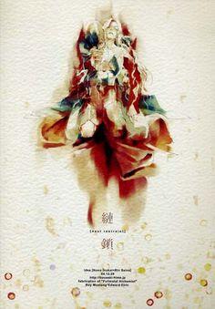 ロイエド/連鎖/dea/世菜りん+犬塚のの様/鋼の錬金術師同人誌_画像1