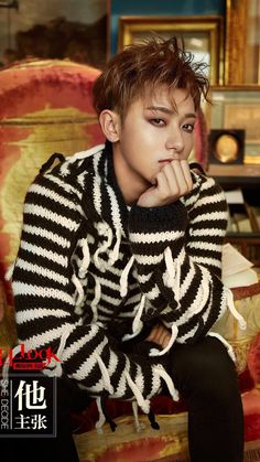"""""""Tao for A Look A Day - Tencent Fashion Photoshoot """" Chanyeol, Tao Exo, Kyungsoo, Kung Fu Panda, Qingdao, Vixx, Shinee, Panda Bebe, Huang Zi Tao"""