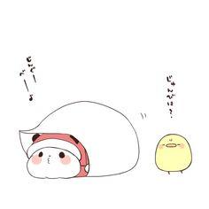 Chibi being Santa Cartoon Panda, Cute Cartoon, Kawaii Drawings, Easy Drawings, Cute Panda, Drawing Reference, Chibi, Art Gallery, Panda Bears