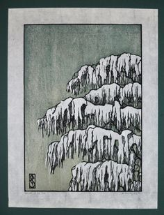 Original Woodblock Print - Tree No. 15 V. 2 Moku Hanga Limited Edition Hand Pulled Fine Art Print