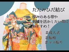Drawstring Backpack, Kimono, Japan, Bags, Inspiration, Youtube, Handbags, Biblical Inspiration, Kimonos