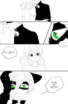 캣마리 / 천국 :: 연시라떼