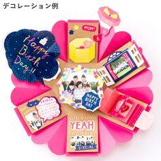 オシャレでかわいい仕掛け付きデコレーションはIROHA shop online (いろはショップオンライン) !ご購入者全員におまけつき☆1500円以上で送料無料