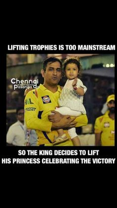 He believes in real success The concept of sport is an activity that emerges with Dhoni Captaincy, Ziva Dhoni, India Cricket Team, Cricket Sport, Ms Doni, Dhoni Quotes, Ms Dhoni Wallpapers, Ms Dhoni Photos, Interesting Facts About World