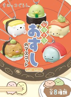 Sumikkogurashi Sushi shy animals charm Re-Ment miniature blind box $5.97 http://thingsfromjapan.net/sumikkogurashi-sushi-shy-animals-charm-re-ment-miniature-blind-box