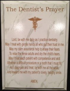 Laser Engraved Dentist Prayer Plaque
