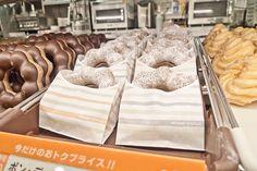 donut shop in sapporo, japan