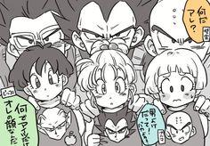 Gohan & pan, Vegeta & Bra, Krillin & Marron (oh those poor little girls...but it so cute!)