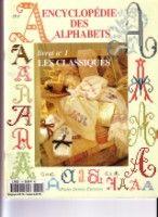 """Gallery.ru / Orlanda - Альбом """"Encyclopedie des Alphabets"""""""