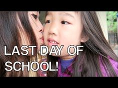 Last Day of School! | #piecesofm