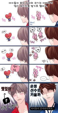 ㅎ Jungkook V, Bts Bangtan Boy, Taehyung, Foto Bts, Bts Photo, Bleach Couples, Vkook Fanart, Kpop Drawings, Bts Memes Hilarious