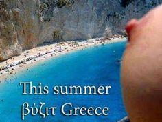 PATRINAKI: ΕΣΕΕ : ΕΚΠΤΩΣΗ 20% ΣΤΟΥΣ ΤΟΥΡΙΣΤΕΣ....ΑΠΟ ΙΣΡΑΗΛ -... Summer Photos, Party Time, Greece, Funny Pictures, Places To Visit, Florida, Jokes, Beach, Water