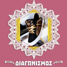 b451d567a7 Το stories for queens σαν κάνει δώρο ένα ζευγάρι χειροποίητα αθλητικά  παπούτσια - https
