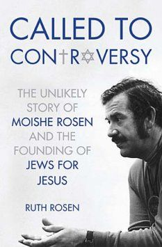 TO READ  Called to Controversy by Ruth Rosen.  The unlikely story of Moishe Roshen and the founding of Jews for Jesus.