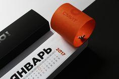 Calendar 365, Print Design, Graphic Design, Usb Flash Drive, Behance, Branding, Editorial, Calendar, Brand Management