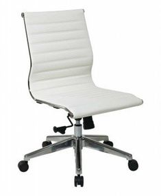 nice Unique White Leather Office Chair 75 For Interior Designing Home Ideas with White Leather Office Chair Check more at http://good-furniture.net/white-leather-office-chair/