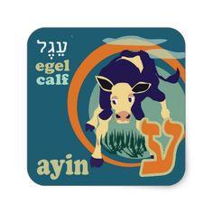 Hebrew Aleph-Bet Animal Stickers-Ayin Square Sticker
