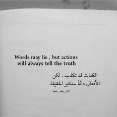 Sisters: Look at actions not words. If he truly wants u in his life, he will come & ask for ur hand. Arabic English Quotes, Islamic Love Quotes, Muslim Quotes, Mood Quotes, True Quotes, Positive Quotes, Smile Quotes, Morning Quotes, Quotes Quotes