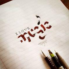 lettering-3d-tolga-girgin (21)