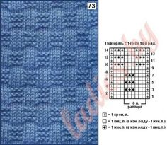 Knit Purl Stitches, Knitting Stiches, Knitting Charts, Loom Knitting, Crochet Square Patterns, Lace Patterns, Baby Boy Knitting Patterns, Baby Knitting, Crochet Quilt