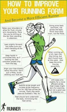 How to improve your running form Exercise and fitness routines, motivation, tips and advice. Ideas and motivation for beginners and experienced athletes. Get Fit and Keep Fit Fitness Workouts, Running Workouts, Fitness Tips, Fitness Motivation, Health Fitness, Daily Motivation, Fitness Routines, Running Humor, Running Hacks