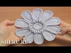 Цветок с длинными лепестками Урок 111 Вязание крючком