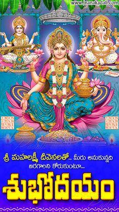 telugu quotes-bhakti quotes in telugu-goddess lakshmi images with good morning stotram Happy New Year Hd, Happy New Year Greetings, Good Morning Greetings, Good Morning Wishes Quotes, Good Morning Messages, Greetings Images, Wishes Images, Miss You Images, Independence Day Wishes