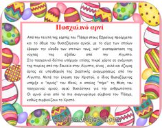 Pre School, Sunday School, Easter 2020, Easter Crafts, Easter Ideas, School Lessons, Baby Play, Preschool Activities, Happy Easter