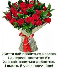 Happy Anniversary, Happy Birthday, Flowers, Postcards, Roses, Happy Aniversary, Happy Aniversary, Happy B Day, Royal Icing Flowers