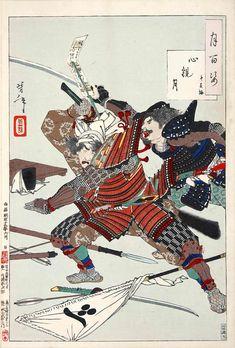 Illustration by Yoshitoshi Tsukioka, 1887.